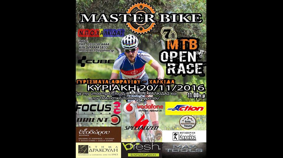 1-bfresh-masterbike-2016-16