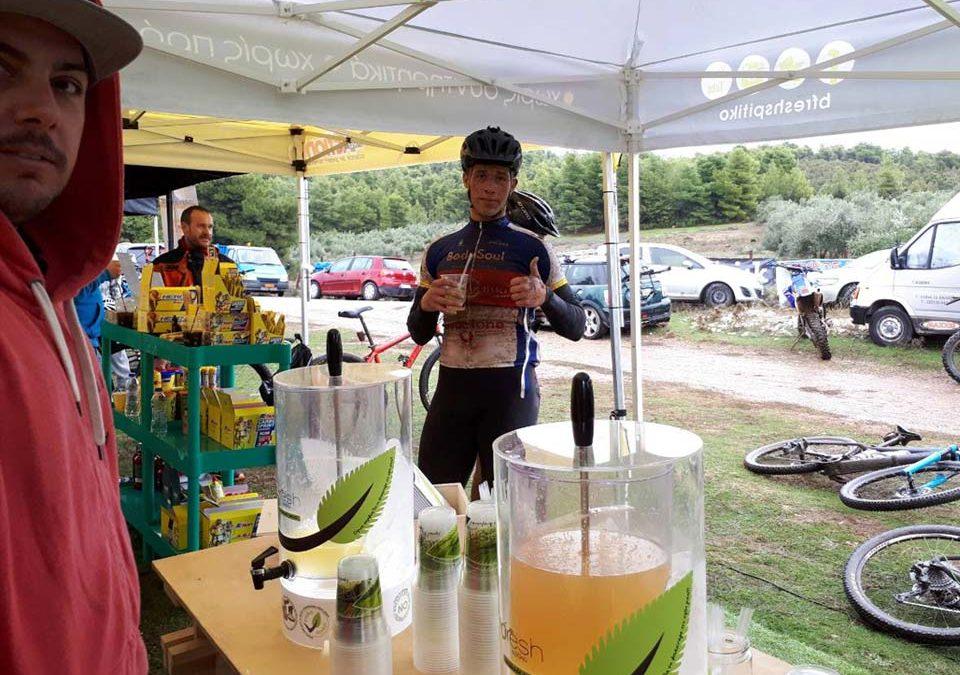 9th Master Bike MTB Open Race