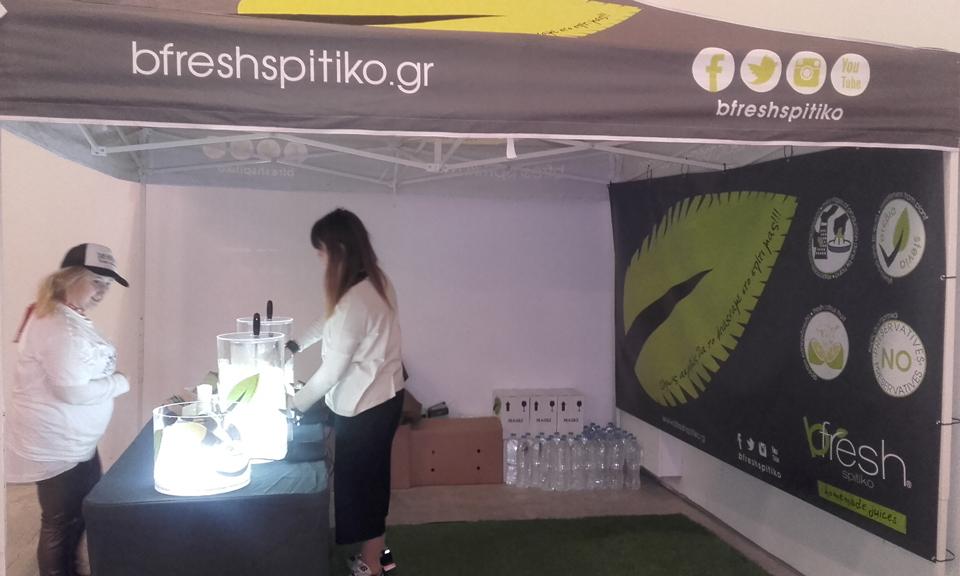 bfresh-TEDx-ntua3