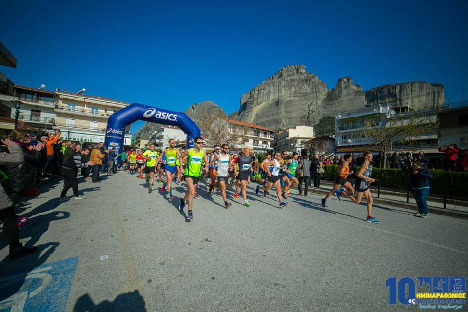 halfmarathon-kalampaka-trikala1