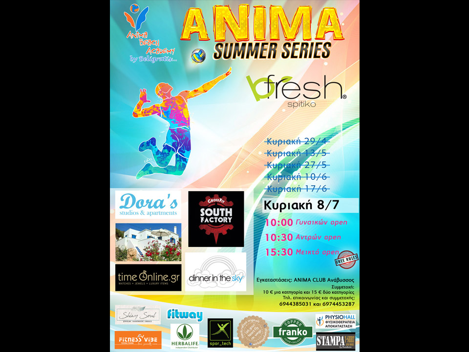 1anima-club-beach-volley