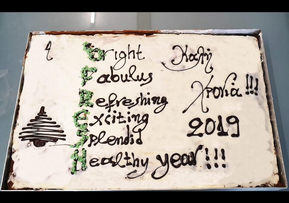 Κοπή πίτας bfresh spitiko 2019