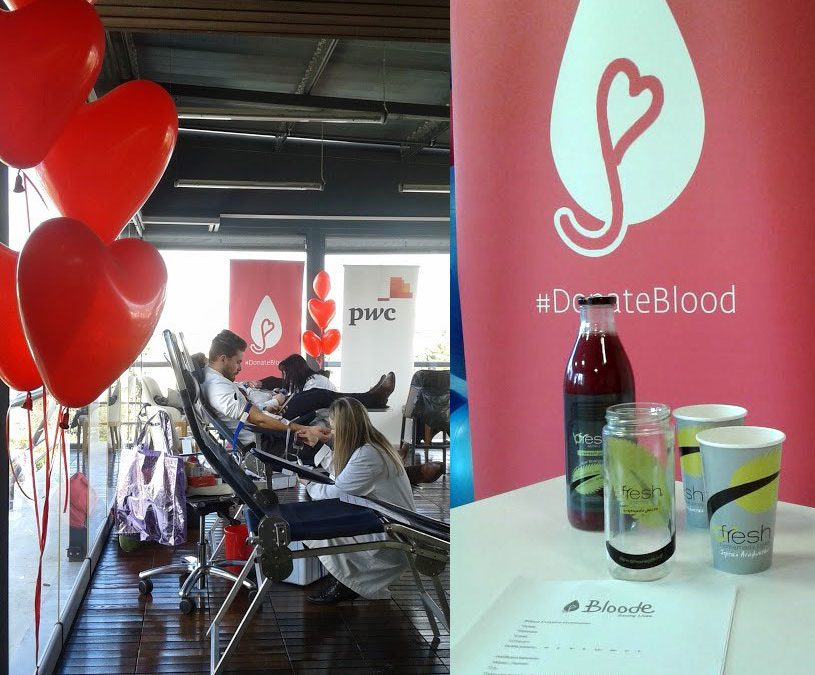blood-e – Keep saving lives!